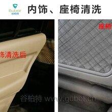 使用谷柏特纳米清洁系统告别传统洗车