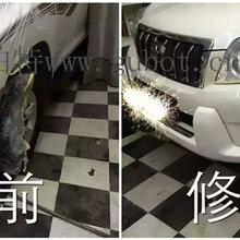 上海谷伯特汽车美容补漆16分钟数码快速补漆
