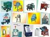 磁选机哪家强?山东济南创业磁材加工厂