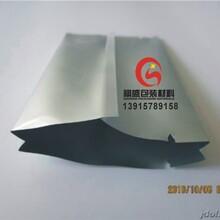 菏泽防潮防水铝箔袋