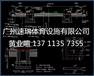 四川长河硅PU水泥基础施工方案