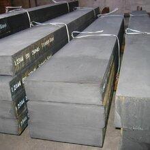 批发零售进口1.2080高耐磨铬钢材料、模具钢1.2080圆钢库存