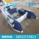 橡胶皮划艇价格山东橡胶皮划艇