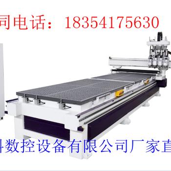 天津直排刀加工中心自動換刀價格-天津吸塑機配置