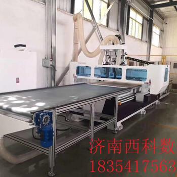 秦皇岛板式家具生产线,全自动上下料开料机,排钻包开料机,封边机