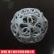 深圳CNC手板加工厂深圳SLA激光快速成型3d打印手板