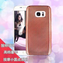 高端时尚按摩小圆点三星S7真空电镀TPU手机保护套/手机壳
