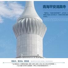 清真寺铝幕墙外墙造型氟碳铝单板外墙方通