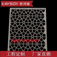 雕花铝单板造型铝单板铝方通厂家型材铝方通