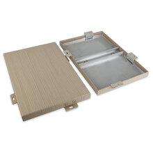 什么是铝单板铝幕墙铝单板展会铝单板价格造型铝单板冲孔铝单板