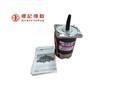韩国SPG永磁DC马达原装现货S9D40-24K直流马达价格实惠