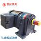 台湾东力原装2.2KW齿轮减速机PL卧式附刹车齿轮减速马达三相减速机