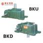 广东意大利BBM蜗轮蜗杆减速机BKU060#10/1行业领先超低实惠价
