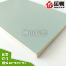 广东佛山岳岩岳丽隧道瓷面纤维水泥板无机预涂板洁净装饰护墙