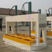 曲阜宏泰木工板材冷压机冷压机厂家直销冷压机价格图片