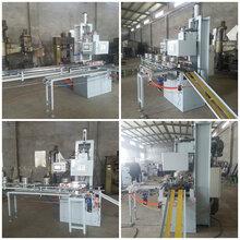 东光县集天机电设备厂河北沧州东光缝焊机