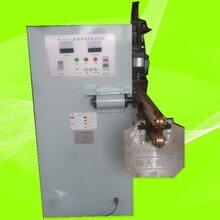 缝焊机集天机电设备厂
