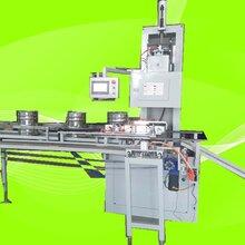 fenghanji缝焊机东光集天机电设备厂