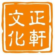 重庆那里有专业古董古玩鉴定交易的地方?