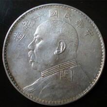 重庆长寿哪里可以鉴定古币?什么地方可以鉴定古币?
