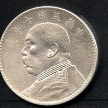 重庆开县哪里可以鉴定古币?什么都放可以鉴定古币?