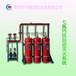 黑龙江七氟丙烷厂七氟丙烷有毒吗七氟丙烷气体灭火系统兴舞150升自动灭火器