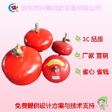 深圳兴舞灭火消防器材厂家直销七氟丙烷灭火装置