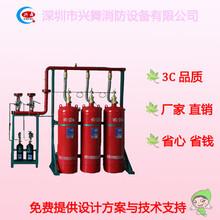 七氟丙烷药兴舞长期供应管网七氟丙烷气体灭火装置