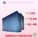 贵州卷帘门厂家超市防火卷帘批发特级防火卷帘耐火性不低于3小时
