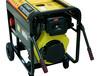便携式静音7kw柴油发电机