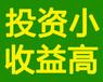 青海海东手机照片打印机白手起家轻松创业货到付款