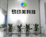 西藏无线蓝牙智能手机照片打印机厂家直销