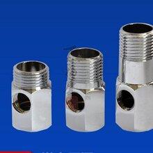 出厂价:4分进水三通金属材质净水器配件净水器进水转换三通图片