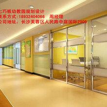 长沙湘潭幼儿园装饰设计,幼儿园办公室装修设计找七巧板幼教园规划设计