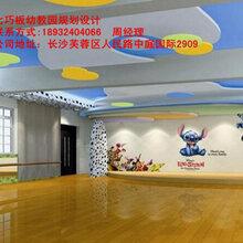 长沙湘潭幼儿园装饰设计,幼儿园墙面装修设计找七巧板幼教园规划设计