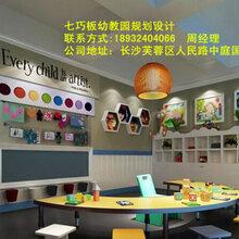 长沙湘潭幼儿园装饰设计,国际幼儿园装修设计找七巧板幼教园规划设计