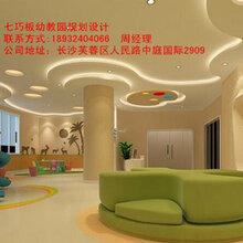 长沙湘潭幼儿园装饰设计,幼儿园园内装修找湖南七巧板幼教园规划设计