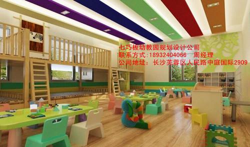 【长沙湘潭幼儿园创意室内设计幼儿园卧室装饰装潢找