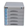 富祥FX978七层文件柜铝合金资料柜桌面文件收纳柜