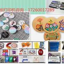 深圳亚克力标牌uv打印来图加工亚克力板uv打印加工图片