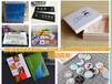 東莞塑膠殼logouv打印玩具外殼高清uv打印加工承接批量生產