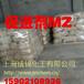 橡膠促進劑MZ