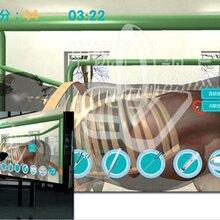 VR医疗仿真教学系统,虚拟现实教育软件开发,上?;袷拥?><p class=