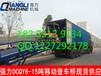 叉车集装箱卸货平台移动斜坡升降机10吨移动式登车桥现货供应ing