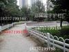 郑州护栏厂交通道路栏杆草坪护栏厂家直销价格排名热销