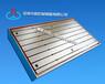 做工精细铸铁平板圆形平板T型槽装配平板实验平板质美价廉