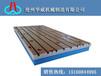检验平板国标规格精准非标规格制造