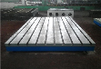 定做加厚铸铁T型槽平台可按图加工包邮定制
