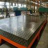 柔性焊接平臺