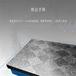 傳動試驗鐵地板試驗鐵地板T型槽傳動實驗平臺滄州華威